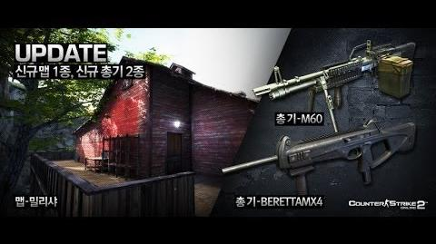 Counter-Strike Online 2 - Militia(and new weapons)-1