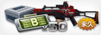 Balrog5codebbox50p