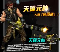 Zhu bajie m134 taiwan poster