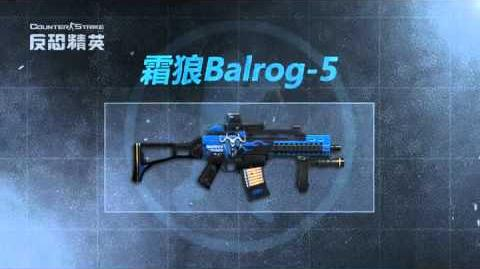 Counter Strike Online China BALROG BLUE Series Trailer-2