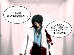 Comic52