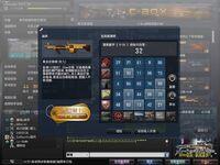 M60GoldCBox