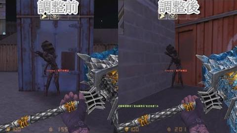 CSO 蓋亞之狂調整前後傷害對比 Storm Giant Warhammer Damage Comarison (Before and After the Adjustment)