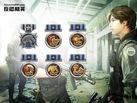 Medal reform chn