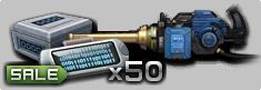 Watercannondecoderbox50p