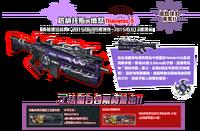 Thanatos5 poster taiwan