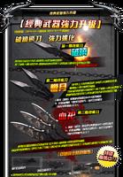 Tactical knife taiwan resaleposter