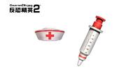 Nursecoschinapos