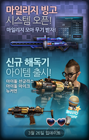 Newbingo newcomen poster korea