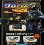 Janus11 taiwanposter reservationticket