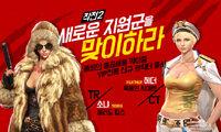 Sonya heather poster korea