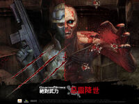 Zombie mod wallpaper japan