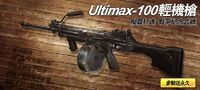 Ultimax100twhk