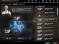 Anti zombie weaponrecipe ofss3