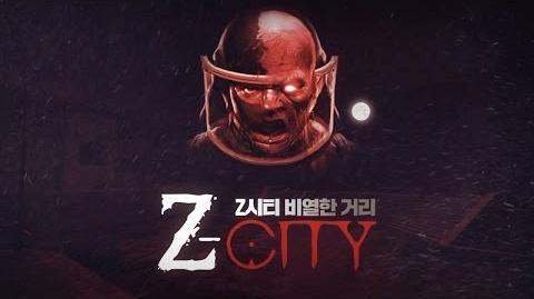 """카스온라인2 신규모드 """"Z-City 출시"""" 및 1월 25일 업데이트!"""