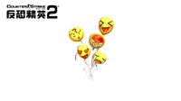 Emoticonballoon