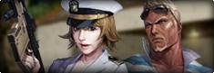 Marine Force.jpg