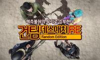 Gdm re poster korea