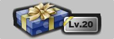 Levelgiftbox6.png