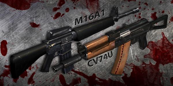 M16A1 AK74U SG MY poster
