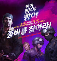 Findthezombie2015 poster korea