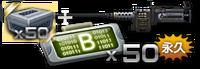 M2decoderbbox50p