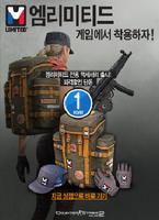 Backpack costume