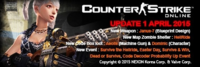 1427849320 incso 20150330 20150401 update-banner-megaxusnewhighlight