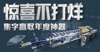 Turbulent5 china