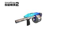 Striker12cobaltchina1