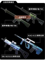 Sg552auglimited