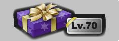 Levelgiftbox16.png