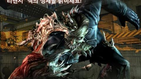 CSO Zombie Scenario Memories (Season 5 Chapter 2)