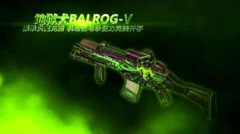 China Trailer - Mirage, BALROG Poison Paint, PP 19 Bizon