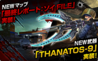 Thanatos9 thirdreport poster japan