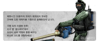 Leviathan koreaposter