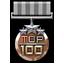 100. sırada