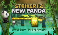 Striker new panda korea