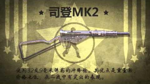 Counter-Strike Online China World War II Set B Trailer
