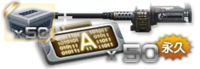 M2decoderabox50p