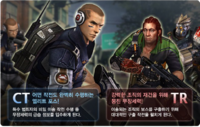 Rushbattle koreaposter