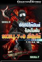 Skull7 skull9 poster th