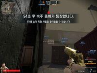 Degoldcso2screenshot