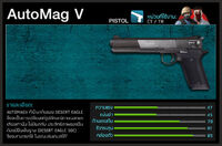 Automagv poster th