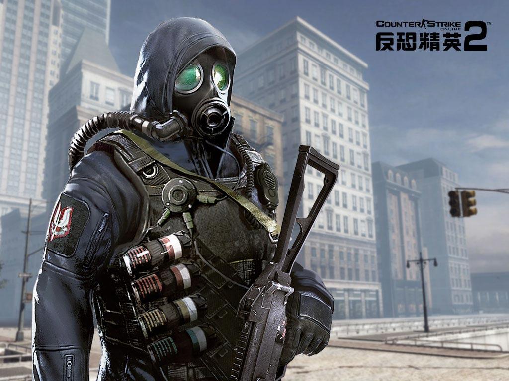 Tempest - Counter Strike Online Wiki