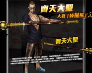 Ruyi stick taiwan poster