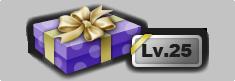 Levelgiftbox7.png