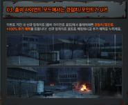 Forsaken koreaposter