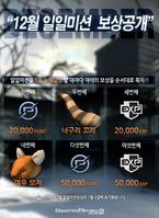 Fox costume koreapostercso2