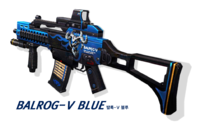 Balrog5 blue korea poster